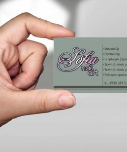 Εκτυπώσεις καρτών