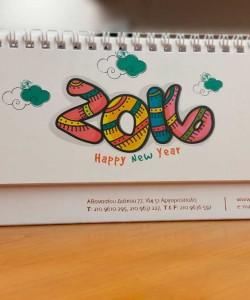 Επιτραπέζιο ημερολόγιο